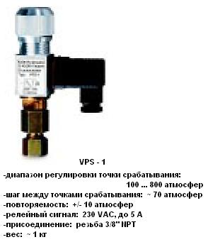 –еле VPS-1